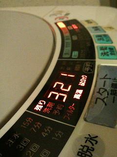 ニュー中古洗濯機