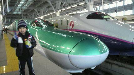 はやて32号東京行き