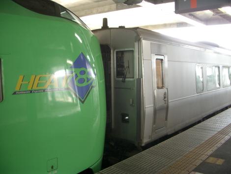 Imgp2532