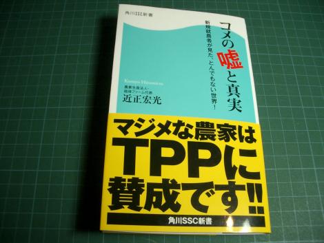 Imgp2779